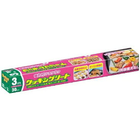 日本製紙 クッキングシート  レギユラー 3m (4901750025373)