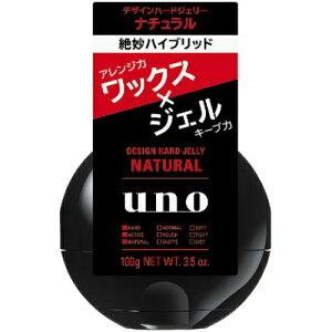 【週末限定10/19-】 ウーノ デザインハードジェリー ( ナチュラル ) 100g (4901872450978)