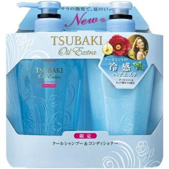 资生堂TSUBAKI山茶油特别酷洗发水450ml+调节器450ml巨大一对安排(4901872458912)※一经变得没有马上结束
