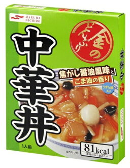 As for one bowl chop suey 160G (food retort) *3 point set now of the money  of Maruha Nichiro, I send four points in total by increase in quantity!