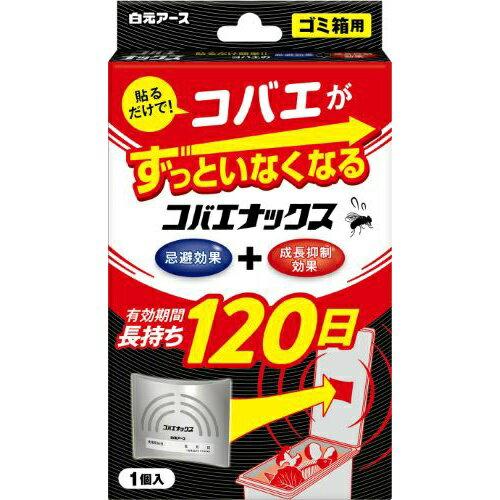 【送料無料・まとめ買い×10】白元アース コバエナックス ゴミ箱用×10点セット(4902407264350)