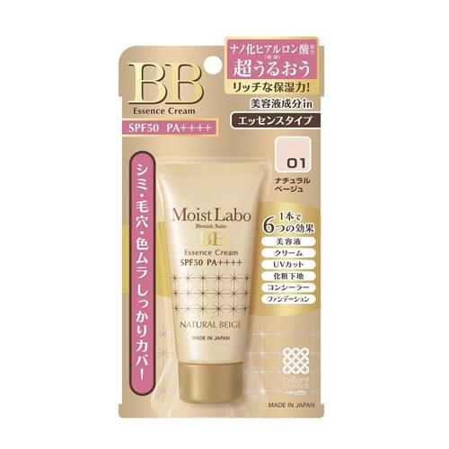 明色化粧品 モイストラボBB〈ナチュラルベージュ〉33G ( BBクリーム ) SPF50 PA+++ ( 4902468232008 )