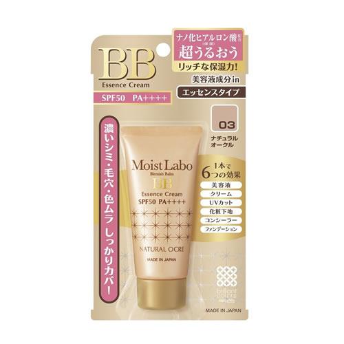 明色化粧品 モイストラボ BBエッセンスクリーム ナチュラルオークル 33g (BBクリーム)( 4902468232022 )