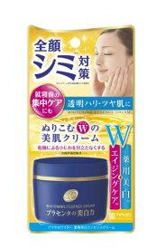 明色化粧品 プラセホワイター 薬用美白エッセンスクリーム 55g (4902468236051)