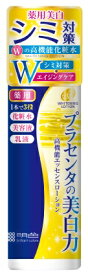 明色化粧品 プラセホワイター 薬用美白 エッセンスローション 190ml 医薬部外品(4902468236068)
