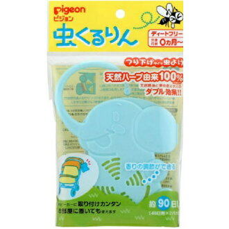 Hang Pigeon insect coming phosphorus; type protecting against insects *010 point set (4902508210102)