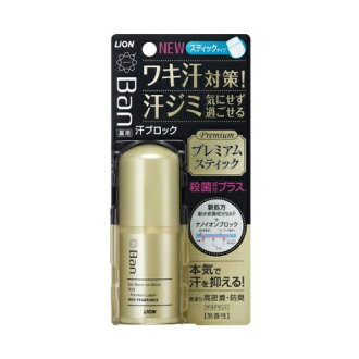 Lion LION van Ban sweat block stick premium label nothing incense-related 20G (4903301254195)
