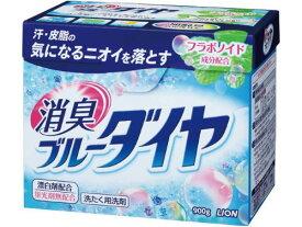 【送料込・まとめ買い×008】ライオン 消臭ブルーダイヤ 900g 洗濯用洗剤 ×008点セット(4903301254805)