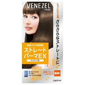 【送料込】 ベネゼル ストレートパーマEX (ロングヘア用)×24個セット (4904651011087)