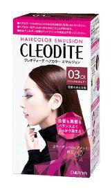 クレオディーテ ヘアカラーエマルジョン 白髪のある方用  03CR クリスタルボルドー 1個 (4904651182954)
