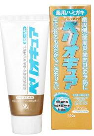 エスケー石鹸 薬用ハミガキ ペリオキュア 100G 医薬部外品(歯磨き)(4964495610204)
