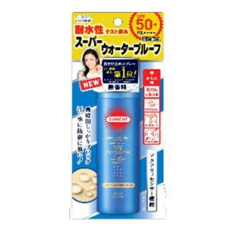 KOSE sun cut UV spray supermarket waterproof 50 g (4971710388596)