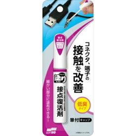 ソフト99 チョット塗りエイド 接点復活剤 12ml(筆塗りタイプの接点復活剤)(4975759205951)