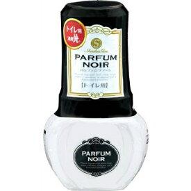 【無くなり次第終了】小林製薬 トイレの消臭元 パルファム ノアール 400ml (4987072047873)