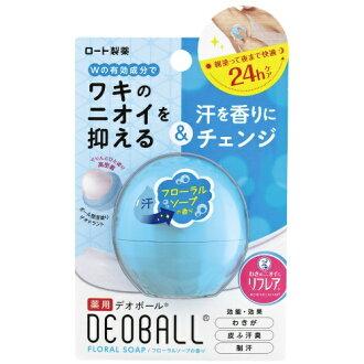 mensoretamurifurea有藥效deoborufurorarusopu的香味青*3分安排(4987241138630)