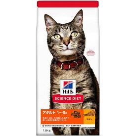 ヒルズのサイエンスダイエット アダルト 成猫用 1〜6歳 チキン(1.8kg)