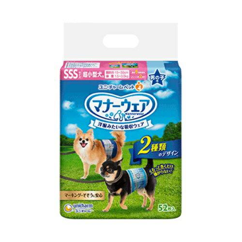 ユニ・チャーム マナーウェア 男の子用 超小型犬用 52枚入り ( ペット用品 紙オムツ ) ( 4520699631645 )