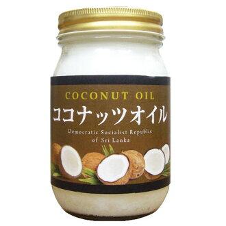 Sanwa international trade extra virgin coconut oil 380 G (coconut oil) (4543268076937)