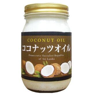 Sanwa international trade extra virgin coconut oil 380 G x 3-piece set (4543268076937)