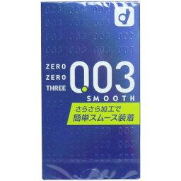 岡本00三003避孕套慕斯粉10個裝(避孕器具)(4547691689597)