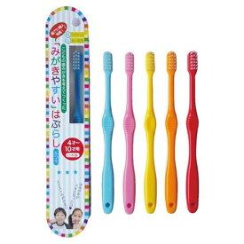 【まとめ買い×12】ライフレンジ  「 磨きやすい 」 歯ブラシ こども用 LT−10 ふつう ×12点セット(4560292169183) ※色はお選びいただけません