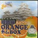 【送料無料】播磨物産 姫路城オレンジガムBOX 25個×10個セット ( 4573329970010 ) ( 世界遺産・ガム・姫路 )
