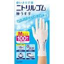 【送料込】エステー 使いきり手袋 ニトリルゴム 極薄手 M ホワイト 100枚入(4901070760435)※無くなり次第終了