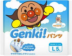 王子ネピア ネピアGenki!パンツ Lサイズ 5枚入り ( 子供用おむつ ) ( 4901121543383 )