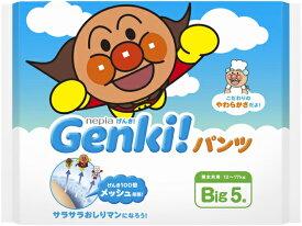 【送料無料・まとめ買い×10】王子ネピア GENKI!パンツ ビッグサイズ 5枚入り ( 子供用おむつ ) ×10点セット ( 4901121553382 )
