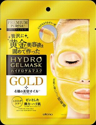 【無くなり次第終了】ウテナ プレミアムプレサ 贅沢に黄金美容液を固めて作った ハイドロゲルマスク ゴールド 1回分 ( 4901234299818 )