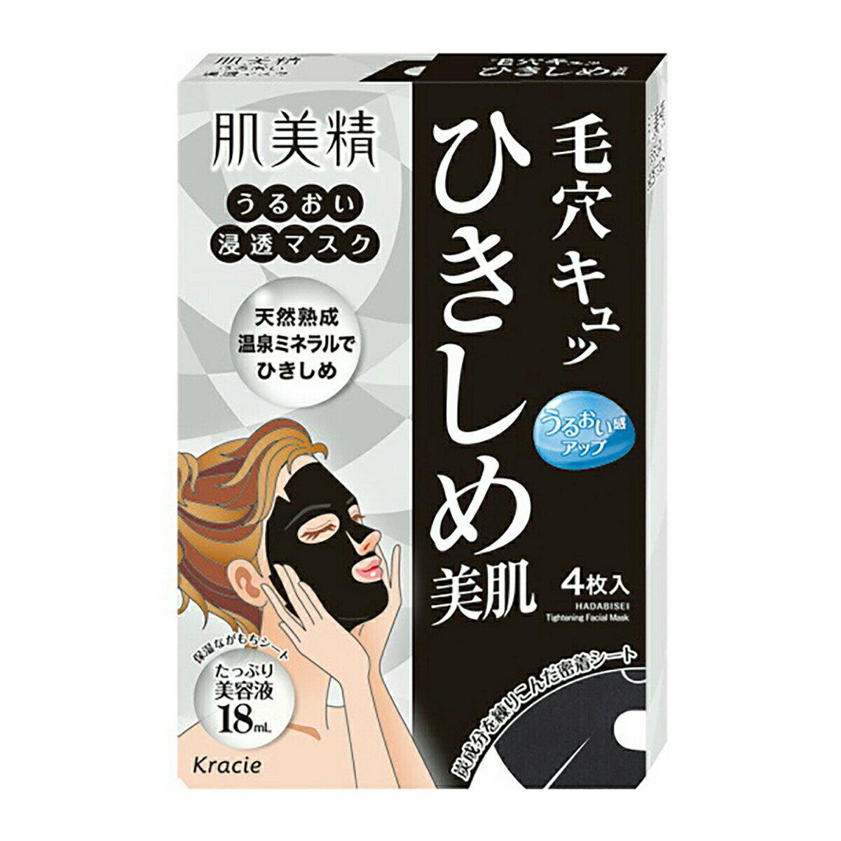 クラシエ 肌美精 うるおい浸透マスク ひきしめ 4枚入り たっぷり美容液18ml ( 美顔 フェイスシートパック ) ( 4901417629883 )