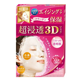 Kracie Hadabisei Facial Mask 3d Aging Moisturizer 4pcs (3D Fit 3D Mask)
