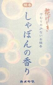 カメヤマ 花げしき しゃぼんの香り ミニ寸 50g ( 4901435839103 )