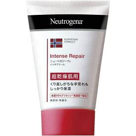 ニュートロジーナ Neutrogena ノルウェーフォーミュラ  インテンスリペア ハンドクリーム 50g 超乾燥肌用( 4901730150750 )