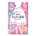 【令和・ステイホームSALE】日本製紙クレシア ポイズ さらさら素肌 パンティライナー 少量用 26枚 ( 尿もれ用シート・…