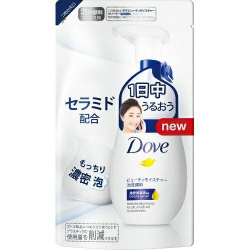 ユニリーバ ダヴ ビューティモイスチャー クリーミー泡洗顔料 つめかえ用 140ml ナチュラルなホワイトフローラルの香り(あわ洗顔 詰め替え)( 4902111736907 )