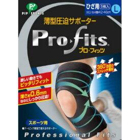 ピップ 薄型 圧迫サポーター プロ・フィッツ ひざ用 L (4902522665414)