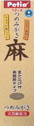 ヤマヒサ 麻つめみがき 天然麻100% ( ペット用品 猫 爪磨き ) ( 4903588201905 )