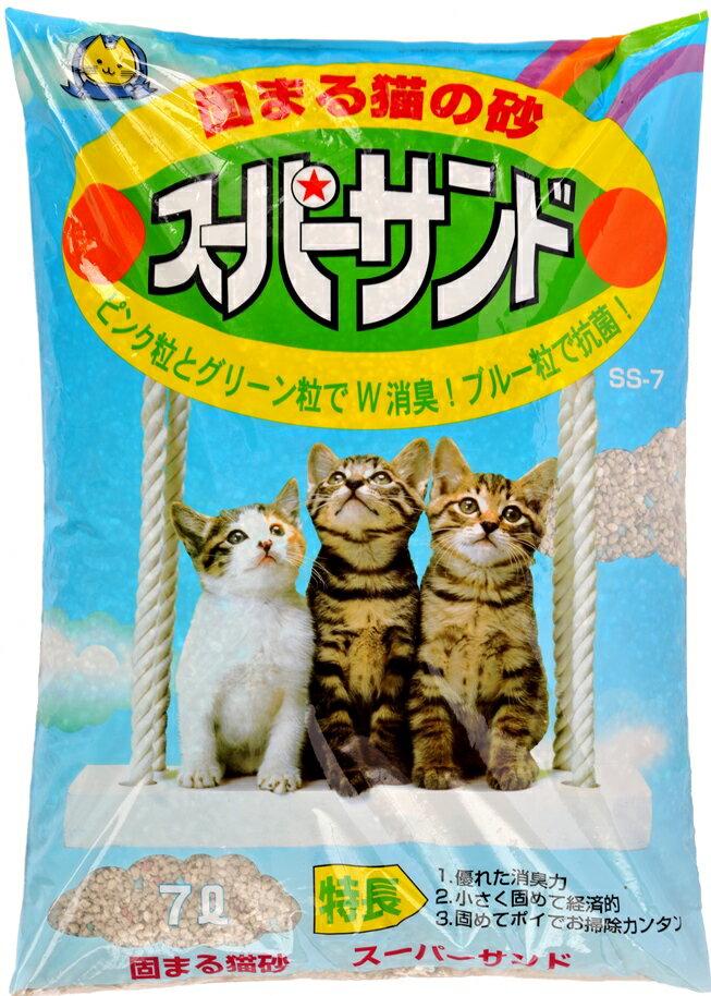 常陸化工 固まる猫砂 スーパーサンド 7L ( ペット用品 ネコ砂 ) ( 4952667143506 ) ※パッケージ変更の場合あり