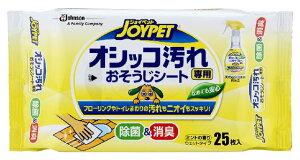 ジョンソントレーディング ジョイペット オシッコ汚れ専用 おそうじシート 25枚入 (JOYPET ペット用品 お掃除)( 4973293001640 )