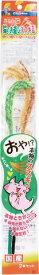 ドギーマンハヤシ じゃれ猫 猫のお遊びススキ草 2本セット ( 4976555843644 )