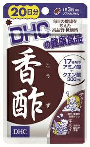 【送料無料・まとめ買い×10】DHC 香酢 約20日分 60粒(4511413402054 )