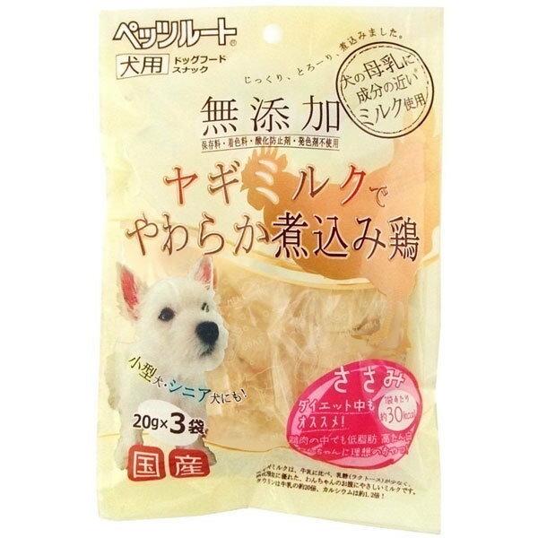 ペッツルート 無添加 煮込み鶏ささみ 20G×3袋入り(ペット用品 犬用 おやつ) ( 4984937682323 )