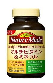 【送料無料・まとめ買い×3】大塚製薬 ネイチャーメイド マルチビタミン&ミネラル 100粒 栄養機能食品(亜鉛、銅、ビオチン)(4987035262510 )