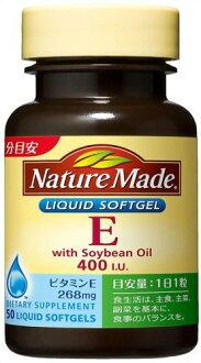 大冢製藥自然傭人E400大豆油50粒(健康食品保健食品)(4987035268215)
