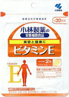 小林製藥營養補助食品維生素E 60粒(健康食品保健食品)(4987072009840)