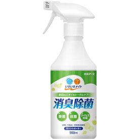 白元アース いきいきメイト 消臭・除菌スプレー 爽やかな緑の香り 本体 500ml (4902407540010)