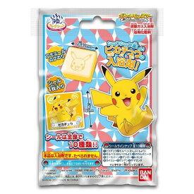 バンダイ きゃらゆ〜 コレクション ポケットモンスター 40g (4549660553724)※種類は選べません。