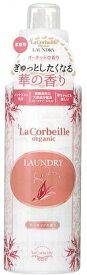 【送料無料】ラ・コルベイユ La Corbeille オーガニックランドリー オーキッドの香り ノンシリコン柔軟剤 600ML 本体 ( 4582426011168 )