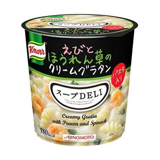 Knorr soup DELI deli shrimp and spinach cream Gratin × 48 pieces (4901001282869)